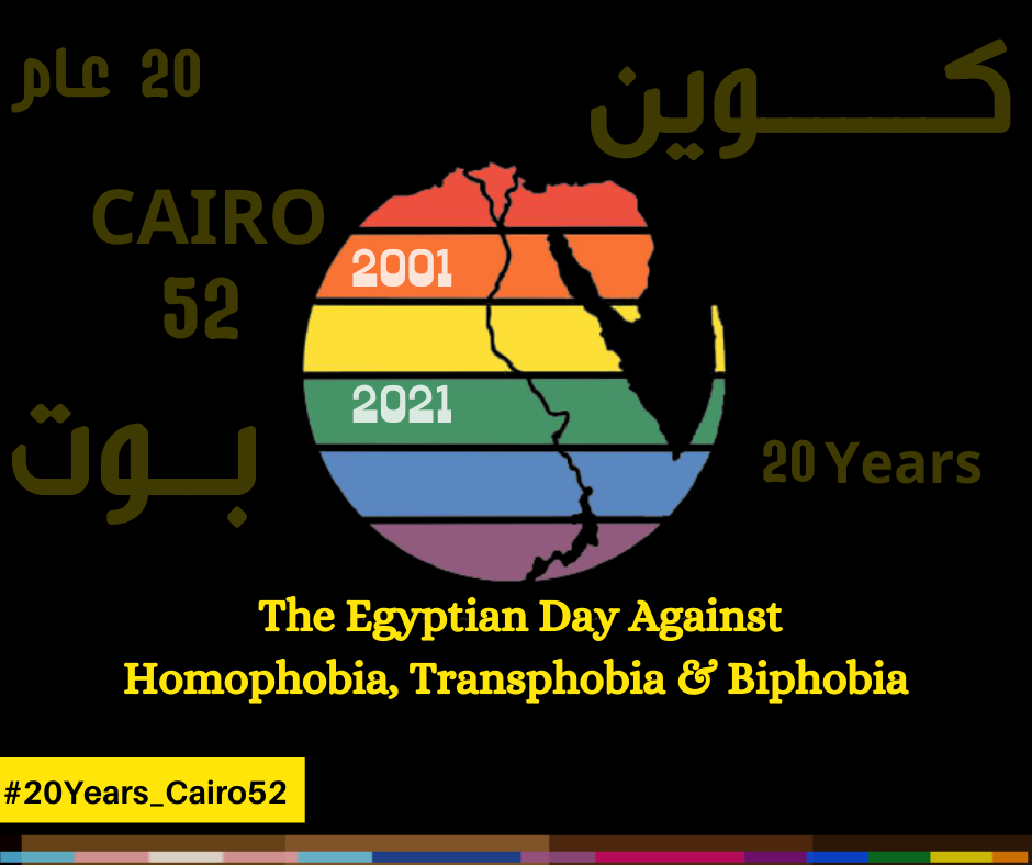 On the 20th anniversary of the Queen Boat incident The Egyptian government should stop prosecuting and harassing LGBTIQ+ individuals and make public space for organizations working with LGBTIQ+ people