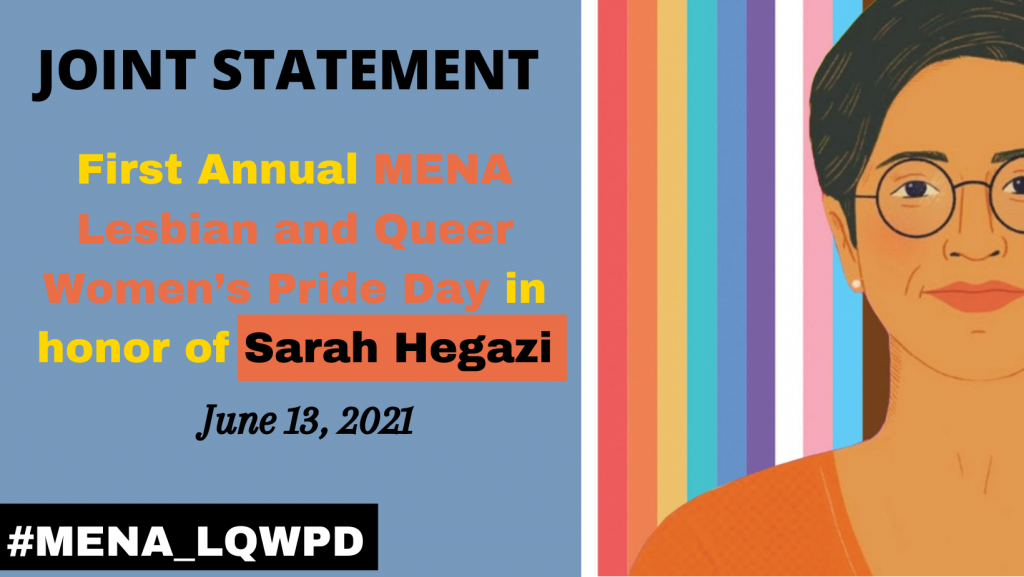 A joint statement recognizing the first anniversary of the death of lesbian activist Sarah Hegazi and announcing the inauguration of a Pride Day for Lesbian and Queer Women from the Middle East and North Africa.