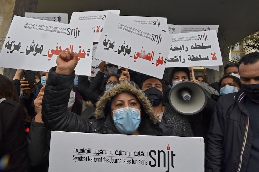 Tunisia: Rights groups call on authorities to safeguard the right to independent public media